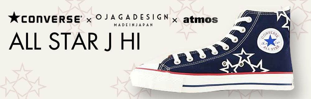 OJAGA DESIGN(�����㥬�ǥ�����) CONVERSE��OJAGA DESIGN��ATMOS ALL STAR J HI