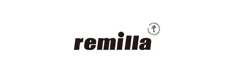 remilla